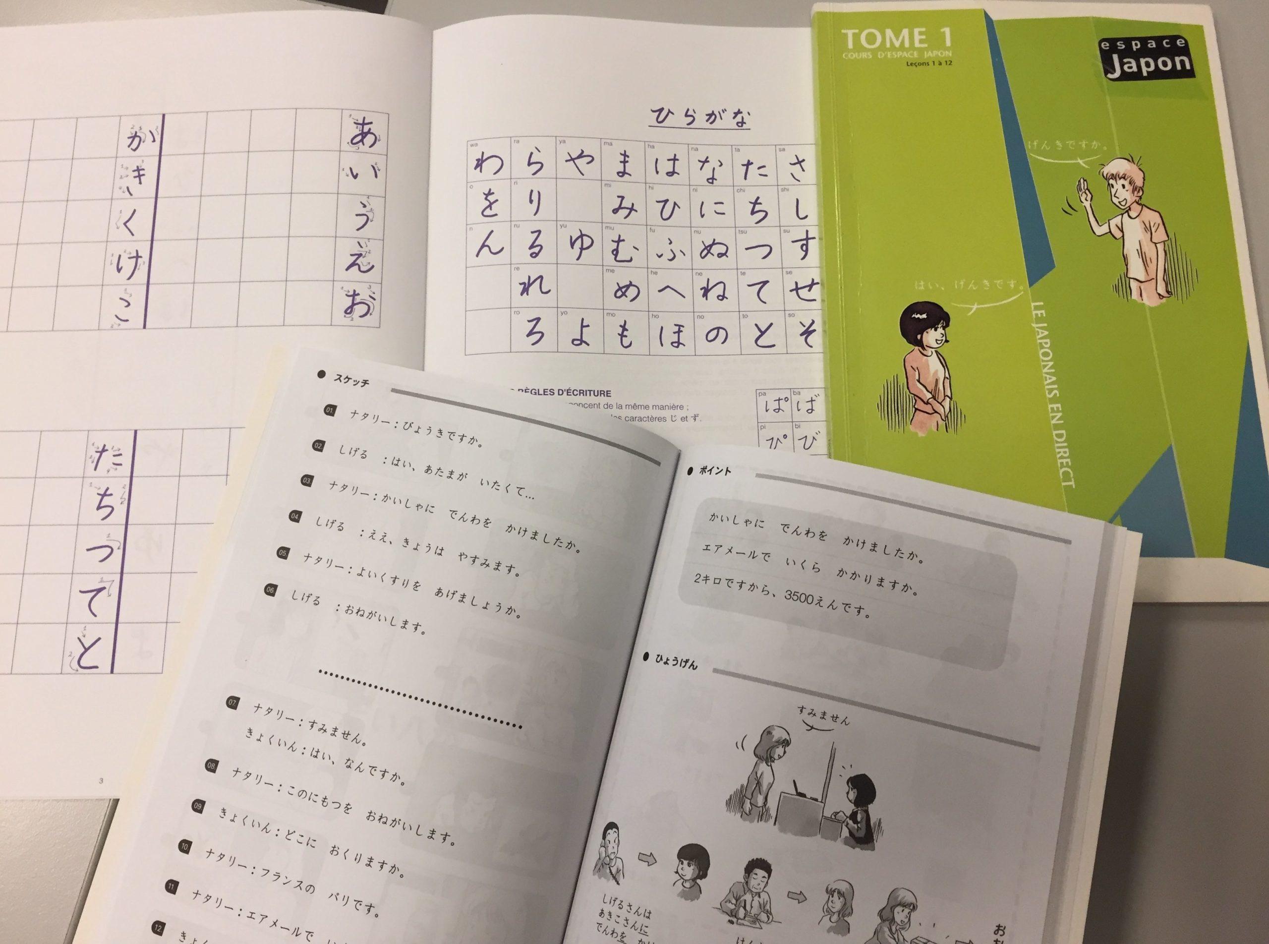 Notre prochain stage de japonais