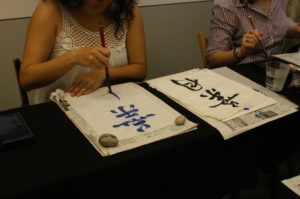 ateliers calligraphie en team building