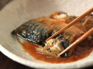 Cuisine thématique sur miso