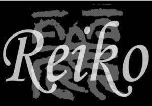 logo reiko
