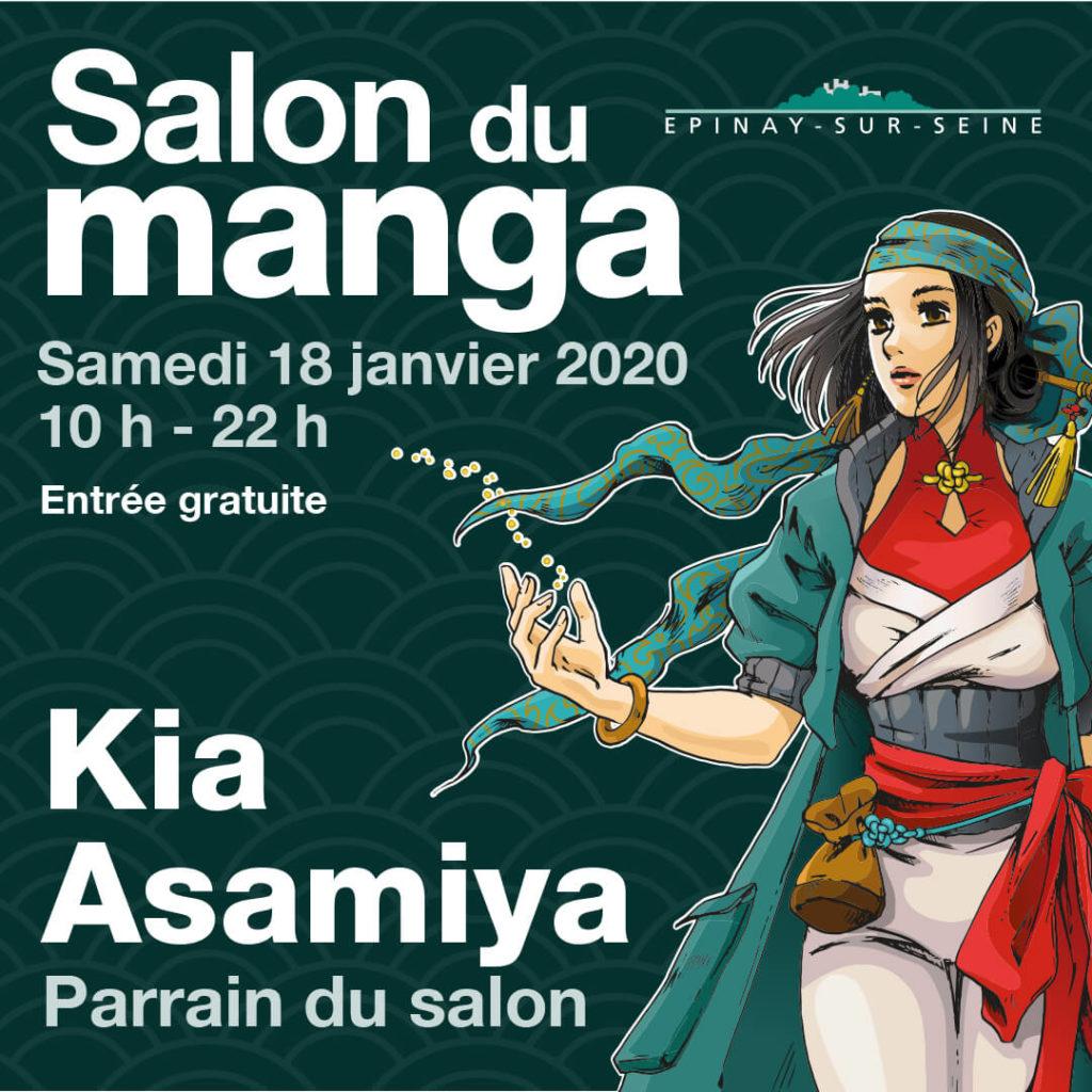 Salon du manga Epinay 18/01/19
