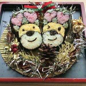cours de cuisine japonaise paris sushi déco