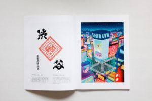 expo jean freund shibuya