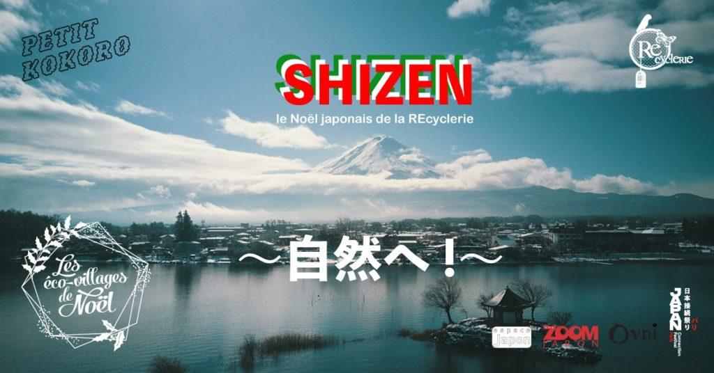 shizen marché