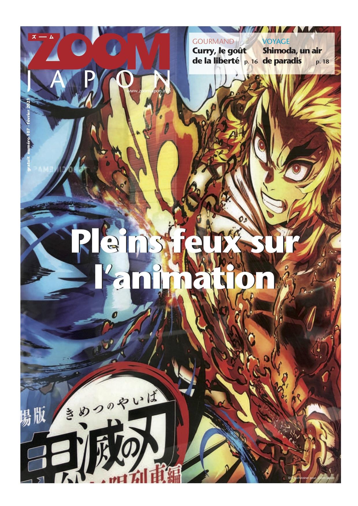 cours dessin manga vacances Zoom Japon animation