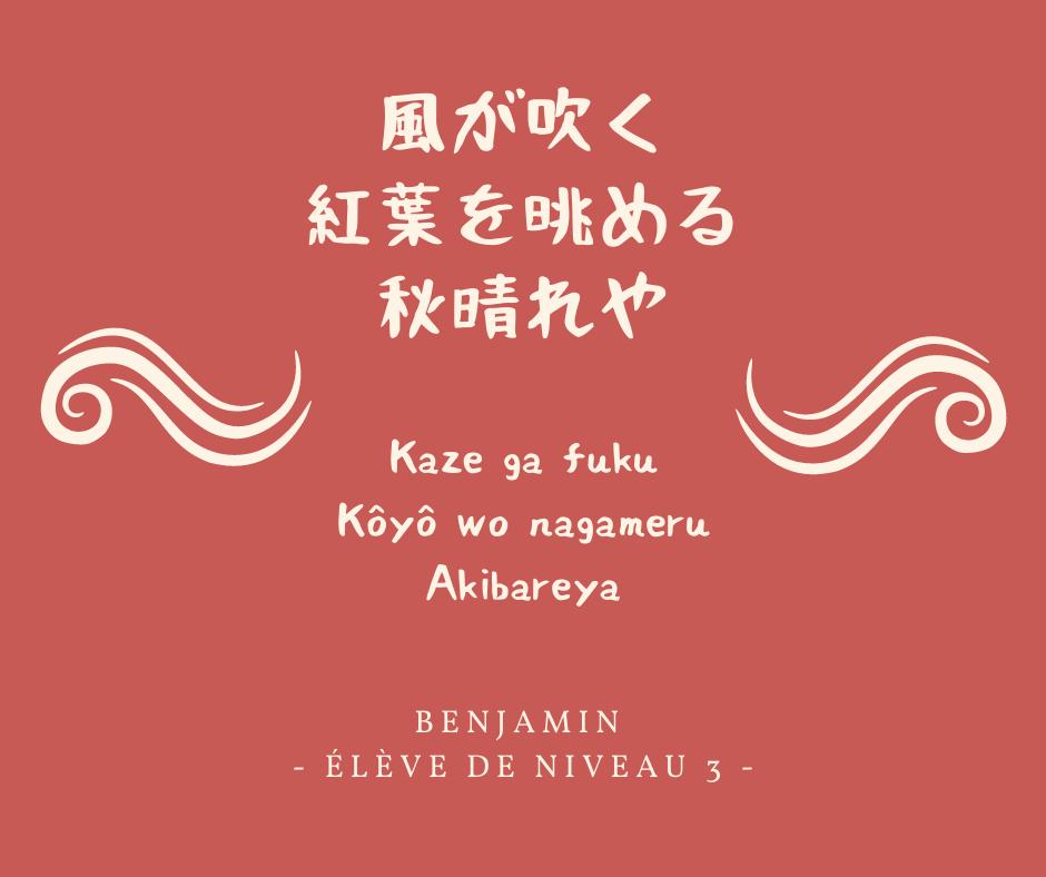 haikus 1