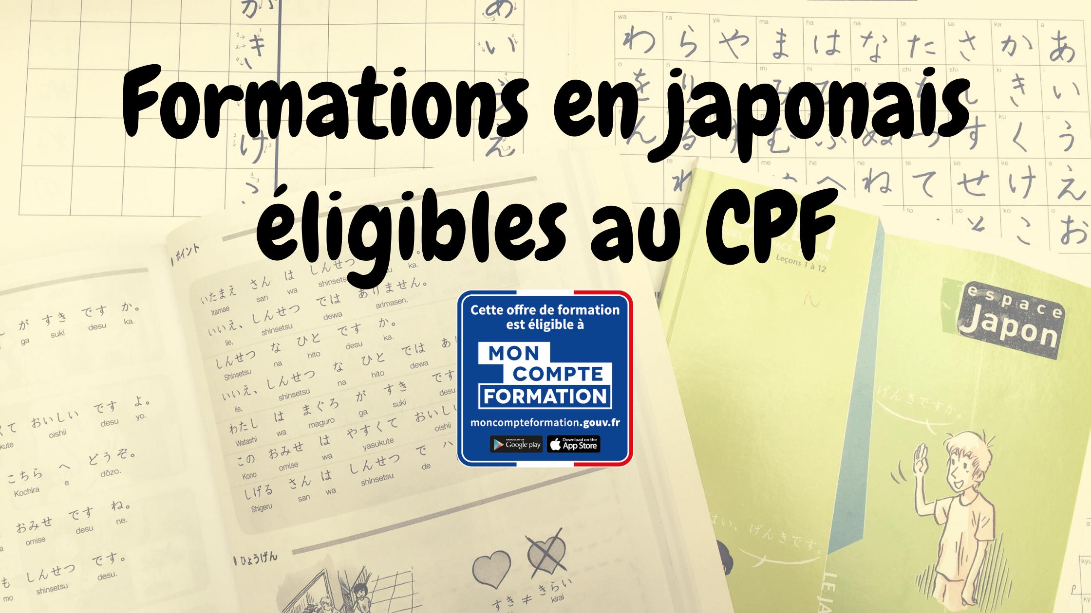 Suivez des cours de japonais avec votre CPF