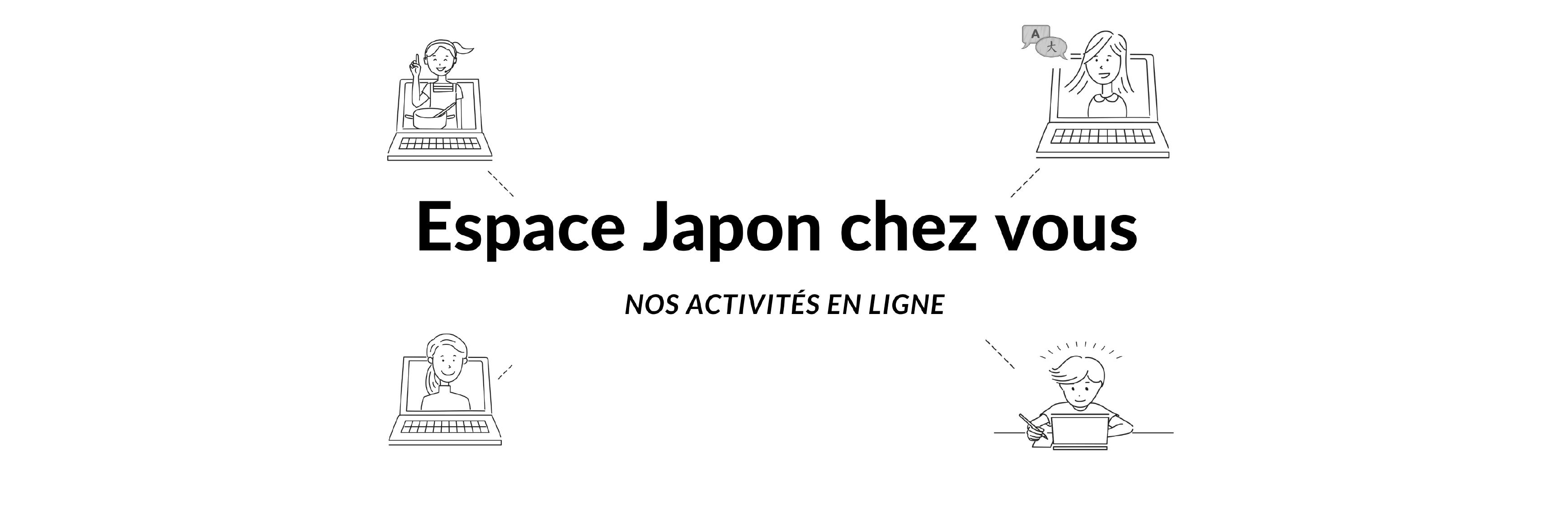les_activites_a_distance_d_espace_japon