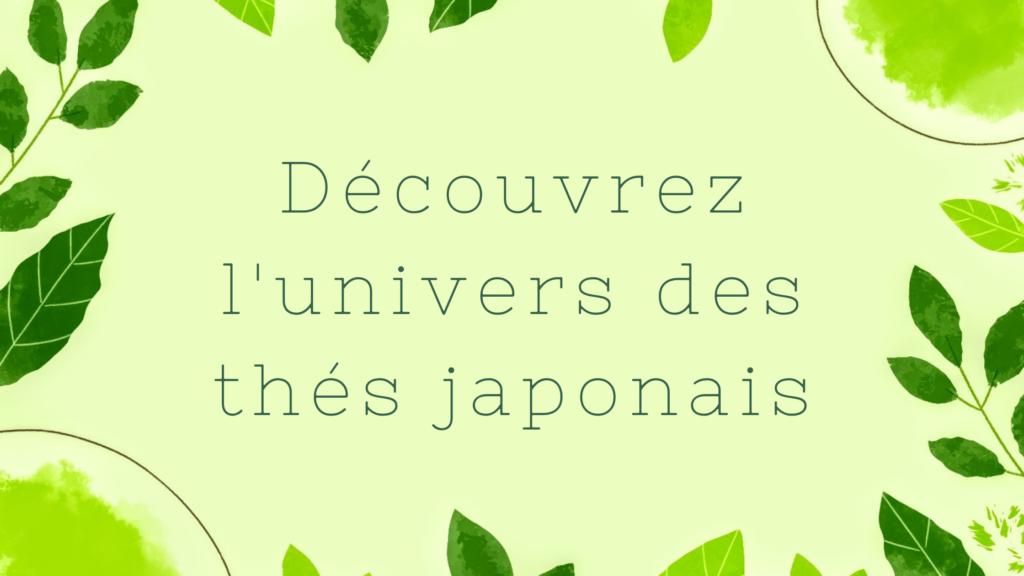 ateliers_degustation_de_thes