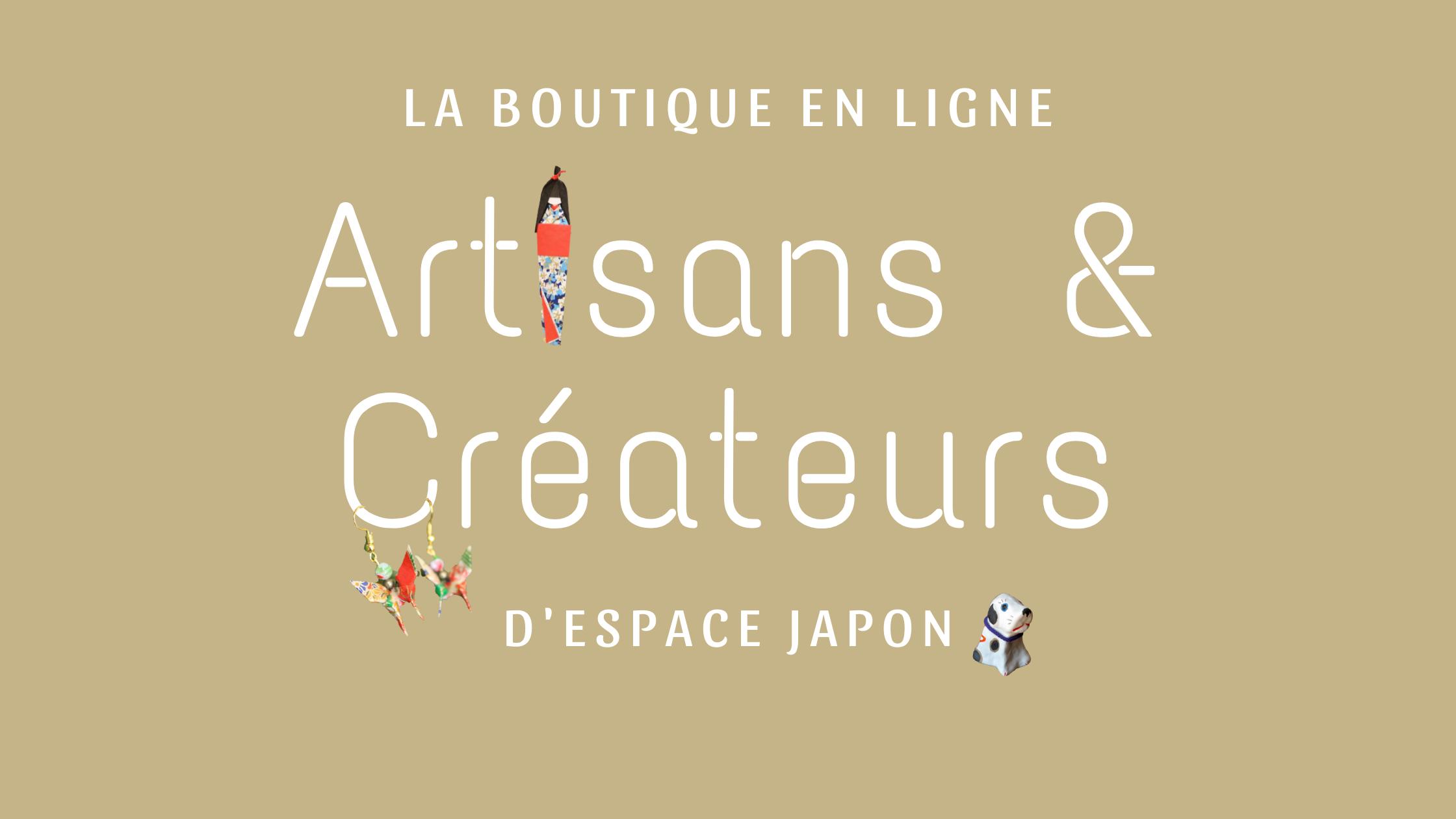 Découvrez notre nouvelle boutique d'artisanat japonais en ligne